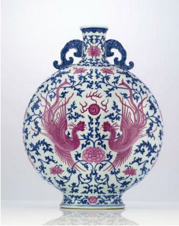Moonflask Vase from Qianlong Dynasty Photograph