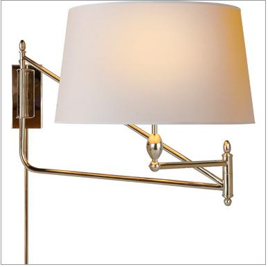 Silver Swing Lamp