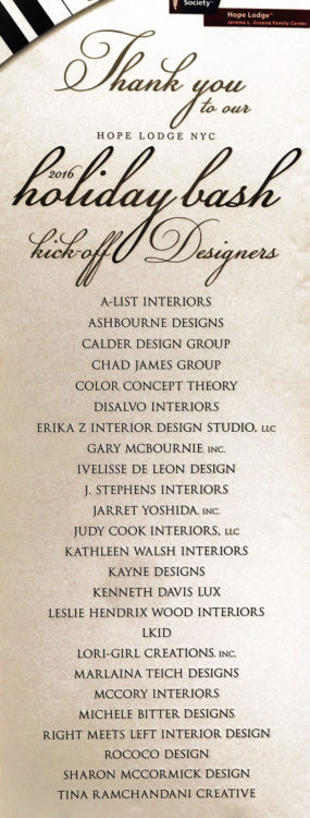 Hope Lodge NYC Holiday Bash Designer List Photo