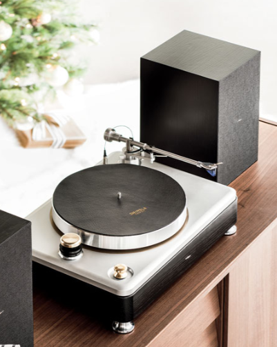 luxury father's day gift ideas we love turntable